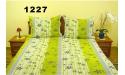 Pościel z kory 160x200 - 100% bawełna (1227) - wysyłka 24h